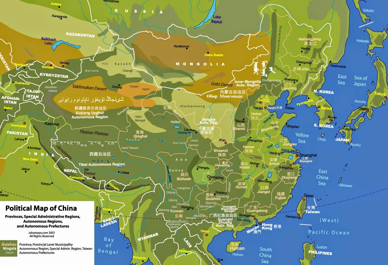 Cina Cartina Fisica Geografica.Geografia Fisica Della Cina Sulla Mappa Geografia Fisica